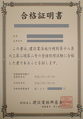 20101113_1.PNG