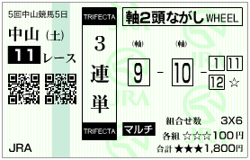 20101218_5.png