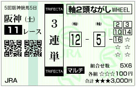 20101218_6.png