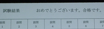 20110115_3.png