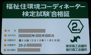 20110115_4.png