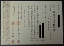 20110402_1.png
